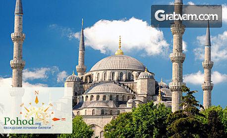 Разходка в Турция! Еднодневна екскурзия до Одрин с нощен преход