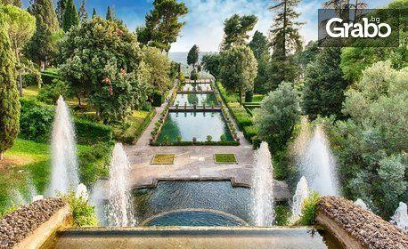 Посети Рим! Екскурзия с 3 нощувки със закуски, плюс самолетен транспорт и възможност за Ватикана