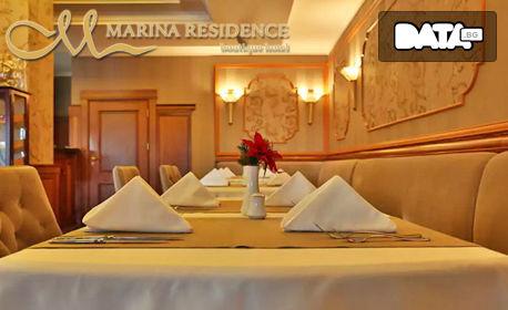 Във Варна до края на Ноември! Нощувка със закуска и вечеря