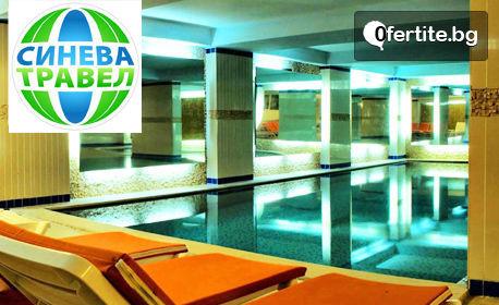 Ранни записвания за почивка в Кушадасъ през 2020г! 5 нощувки на база All Inclusive в Ephesia Resort Hotel****