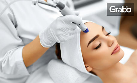 Грижа за лице! Дълбоко почистване, безиглена мезотерапия, RF лифтинг или диамантено дермабразио