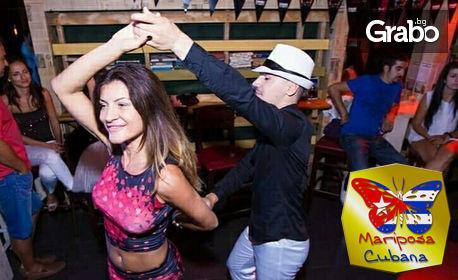 Горещи ритми! 8 посещения на салса, от Танцова школа Марипоса