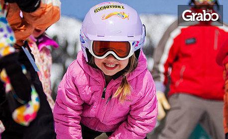 Покори ски пистите в Боровец! Наем на ски оборудване за възрастни или деца