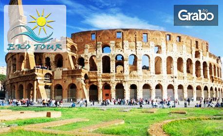 Екскурзия до Загреб, Венеция, Сан Марино, Рим, Флоренция и Верона! 5 нощувки със закуски, плюс транспорт