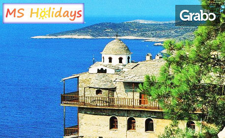 Екскурзия до Кавала, Филипи, Тасос и пещерата Алистрати с 2 нощувки със закуски, вечери и транспорт