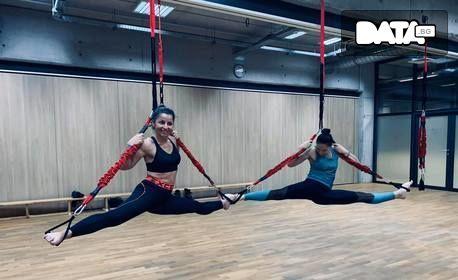 4 тренировки по бънджи фитнес