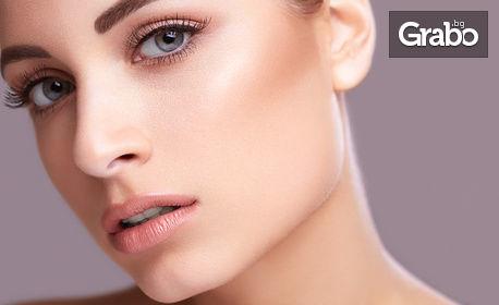 Микродермабразио на лице и околоочен контур - без или със зона шия, плюс впръскване на кислород и маска