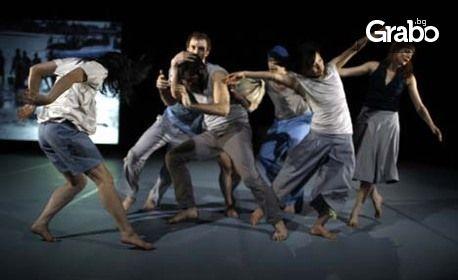 Sofia Dance Week е тук! Спектакълът AS IF (we would be) на Щефани Тиерш