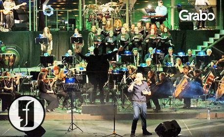 """Концертът """"Куин - шоуто продължава"""" на 23 Май"""