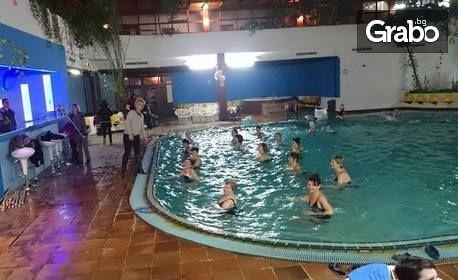 6 или 10 тренировки по водна аеробика в закрит минерален басейн