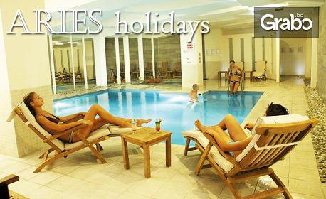Нова година в Кушадасъ! 4 нощувки на база All Inclusive в Хотел Korumar De Luxe*****