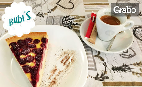 Парче торта и кафе Cafés Richard