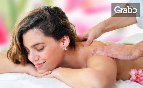 Масаж по избор - шиацу на гръб, лечебен на проблемни зони или дълбокотъканен на цяло тяло