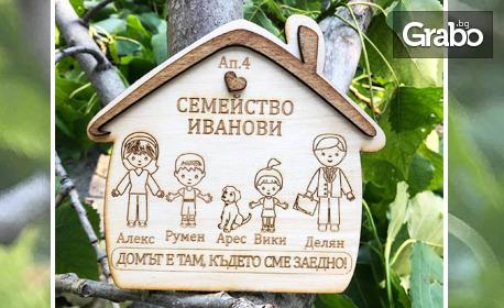 """Персонализирана дървена табелка """"Къща"""" за входна врата - ръчно изработена"""
