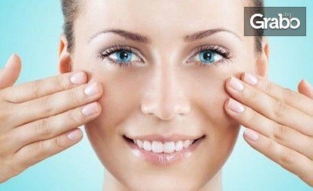 Нежна кожа през зимата! Парафинова терапия за лице и ръце