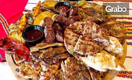 9.8кг хапване за вашия празник! 10 броя шопска салата, плата с топли предястия, сухи мезета и месо и зеленчуци на скара