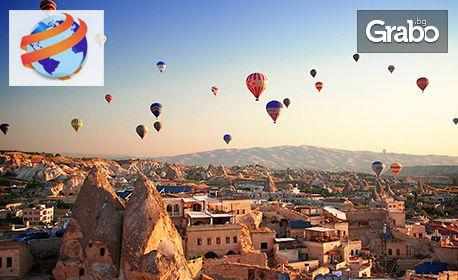 Екскурзия до Анкара, Кападокия, Кония и Ескишехир! 5 нощувки със закуски и 3 вечери, плюс транспорт