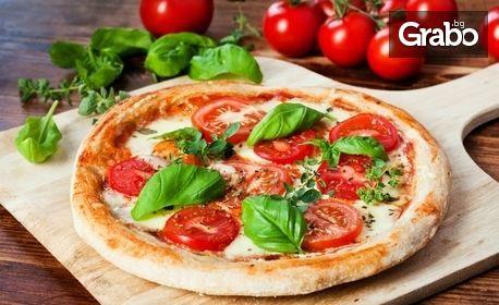 Голяма пица по избор