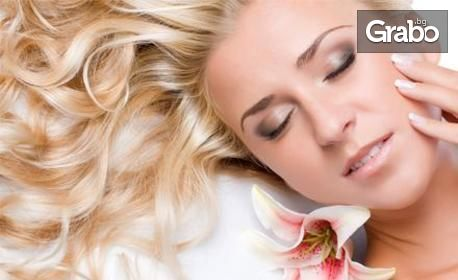 Почистване на лице с четков пилинг, плюс масаж и маска - без или със ампула