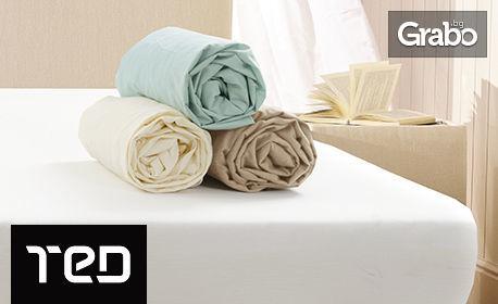 Памучен чаршаф с ластик, размер и цвят по избор - с безплатна доставка