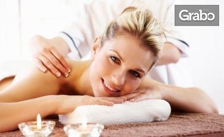 Антицелулитен масаж на проблемни зони, триполярен RF биолифтинг на лице или спортен масаж на цяло тяло