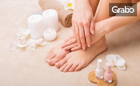 SPA терапия за ръце, маникюр или педикюр с гел лак