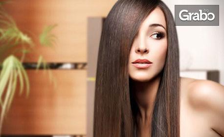 Ламиниране на коса със заглаждаща терапия с бадем, плюс подстригване и сешоар