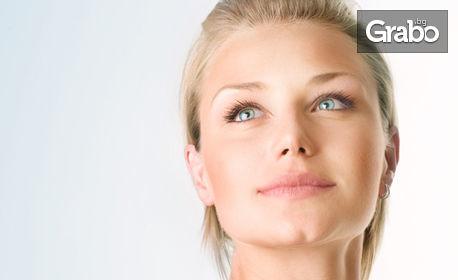 Грижа за лице с ензимен пилинг, ултразвуково почистване, лифтинг, електромускулна стимулация и 4D маска
