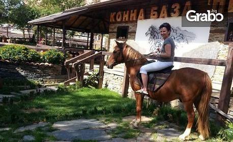 Почивка в Източните Родопи, в с. Кирково! Нощувка със закуска и вечеря