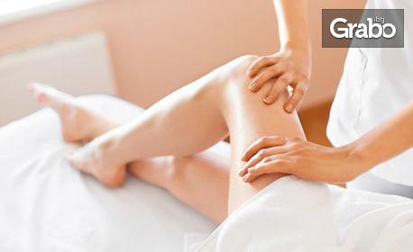 Антицелулитен масаж на бедра и седалище: мануален с олио против целулит и с ултразвук с активен гел