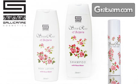 Натурална козметика с розово масло Seven Roses, по избор