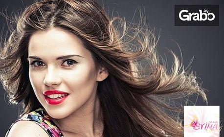 Масажно измиване на коса с L'Oréal, плюс маска и оформяне на прическа със сешоар, при стажант фризьор