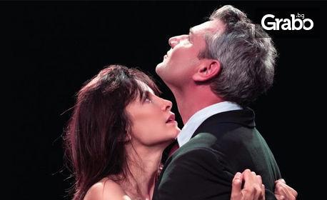"""Романтичната драма """"Любовни писма"""" - по едноименната пиеса на Албърт Р. Гърни, на 30 Януари"""