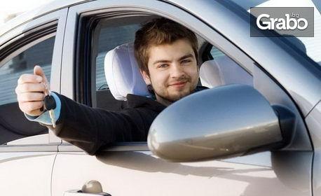 Шофьорски курс категория В - 31 часа кормуване и 40 часа теория