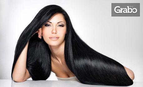 Грижа за коса! Подстригване и/или боядисване с боя на клиента
