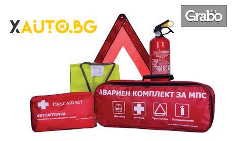 Авариен комплект за МПС по БДС