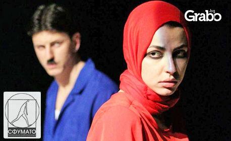 """Постановката """"Арабска нощ"""" на 22 Септември"""