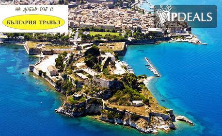 Нова година на остров Корфу! 3 нощувки със закуски и вечери в Olympion Village***+, плюс транспорт