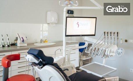 Почистване на зъбeн камък с ултразвук и полиране, плюс преглед, фотодокументация и план за лечение