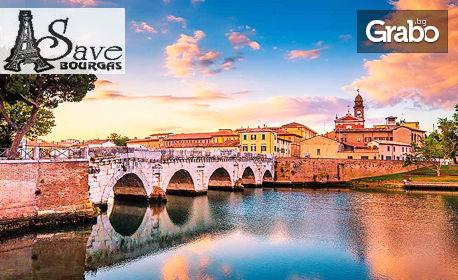През Септември в Римини! 6 нощувки със закуски и вечери, плюс самолетен транспорт и възможност за Венеция и Болоня