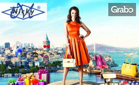 Шопинг уикенд в Истанбул, Одрин и Чорлу! 2 нощувки със закуски в хотел 3 или 4*, плюс транспорт