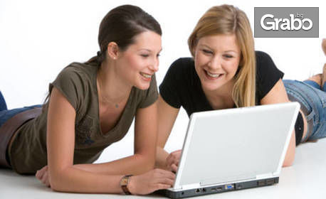 Онлайн или присъствен курс по английски, немски или италиански език - ниво по избор