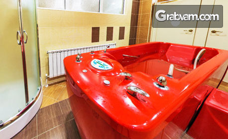 Почивка в Павел баня! 5 нощувки със закуски, плюс ползване на релакс зона