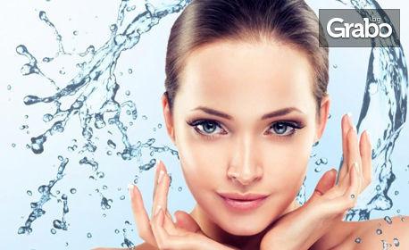 Почистване на лице с ултразвук и йонофореза, плюс масаж