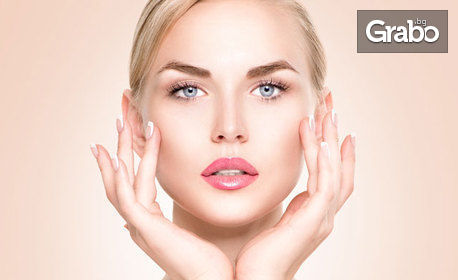 Микродермабразио на лице, плюс хидратираща терапия на Bernard Cassiere