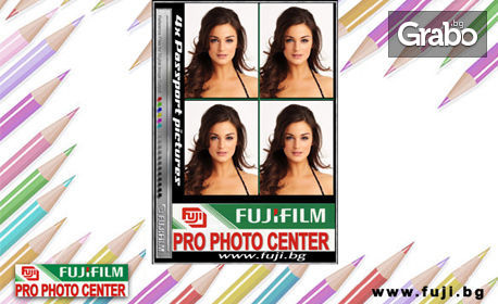 Експресни снимки за документи в размер по избор