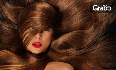 Измиване на коса, ампула и прическа - без или със подстригване, или брюлаж, маска и прическа