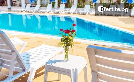Last Minute почивка в Созопол! Нощувка със закуска и възможност за вечеря или All Inclusive - на 30м от плажа