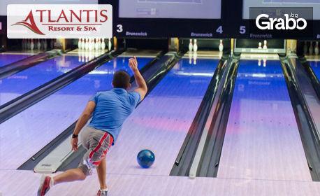 1 игра на боулинг, в Atlantis Resort & Spa, Сарафово