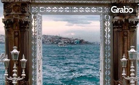 До Истанбул през Май! 2 нощувки със закуски, плюс транспорт, панорамна обиколка и посещение на МОЛ Форум, Чорлу и Одрин